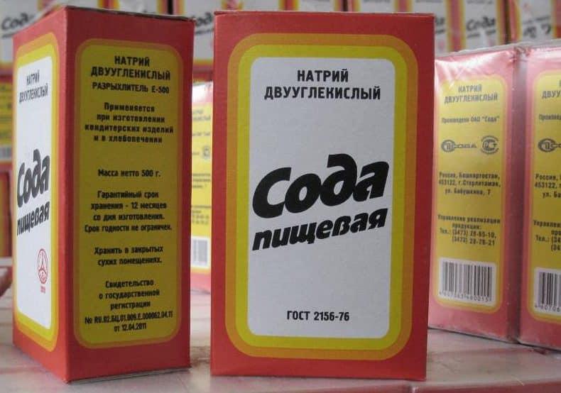 Как избавиться от плесени на стенах в квартире | Народные средства от плесени | Сода пищевая