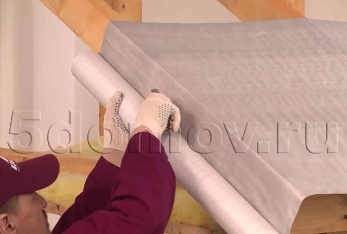 Как укладывать пароизоляцию для крыши | Монтаж пароизоляции кровли