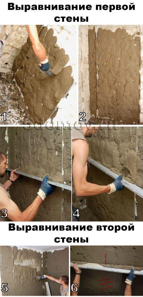 Выравнивание внутреннего угла: сначала штукатурят первую стену, после её схватывания штукатурят вторую стену