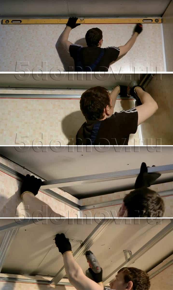 Монтаж металлической обрешетки на потолок под панели ПВХ