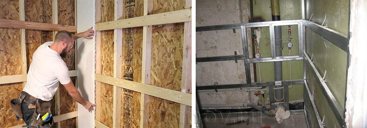 Слева — деревянный каркас (обрешетка), справа — металлический