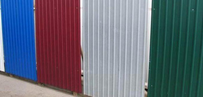 Забор из профнастила своими руками | Материалы для забора из профнастила