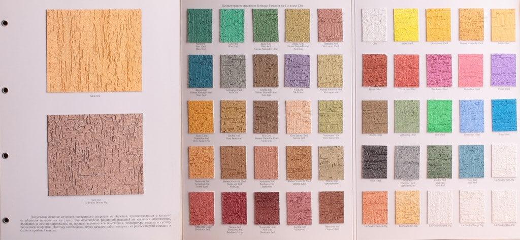 Отделка стен декоративной штукатуркой | Штукатурка с цветными добавками