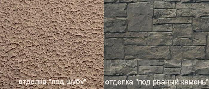 Технология нанесения и фактуры каменной штукатурки | Отделка под шубу и отделка под рваный камень