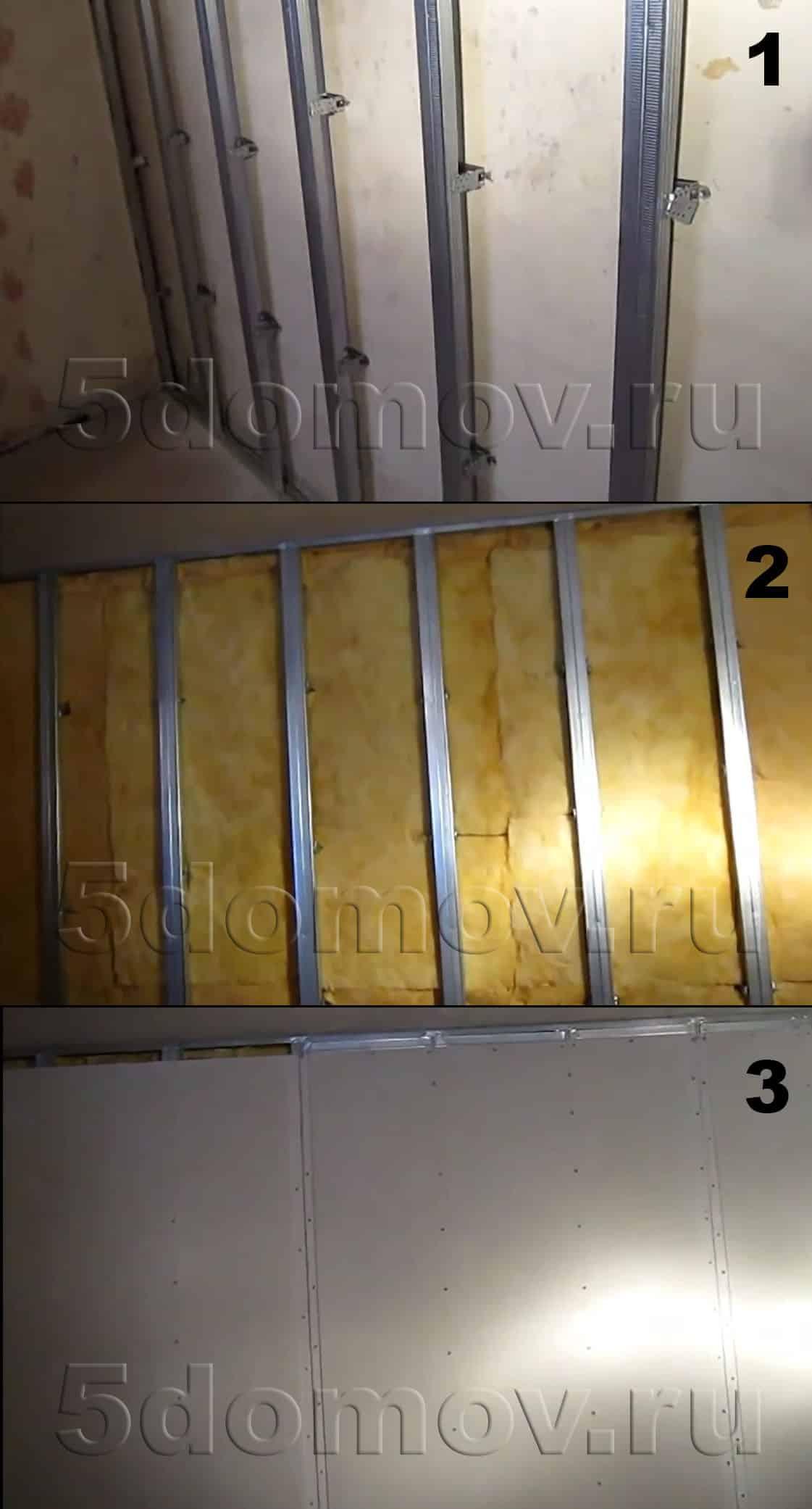 Монтаж гипсоволокнистых листов (ГВЛ) | Монтаж гипсокартонных перегородок и стен