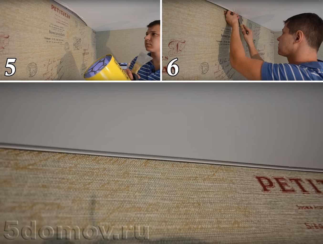 Ремонт небольшого повреждения на натяжном потолке. Часть 2.