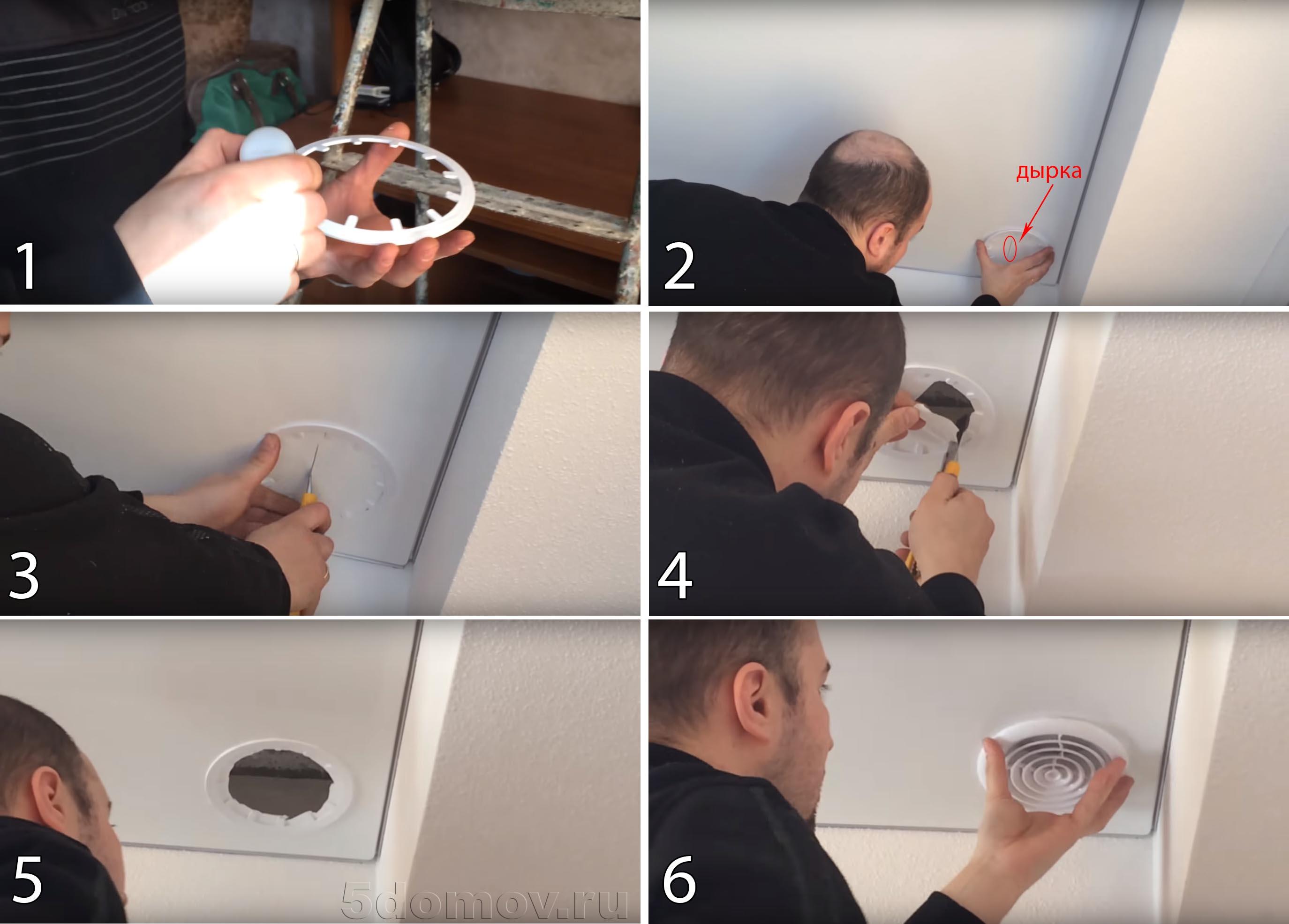 Заделывание дырки натяжного потолка: прикрытие места разрыва вентиляционной решеткой.