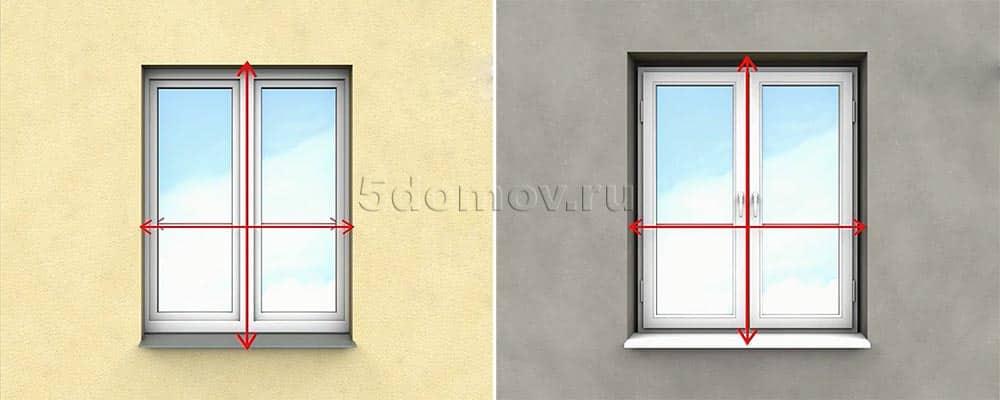 Окна замеряются сначала с наружной, а затем с внутренней стороны