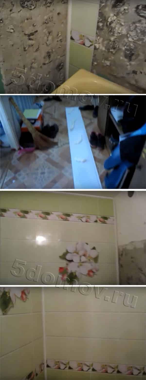 Процесс монтажа пластиковой вагонки на клей в ванной