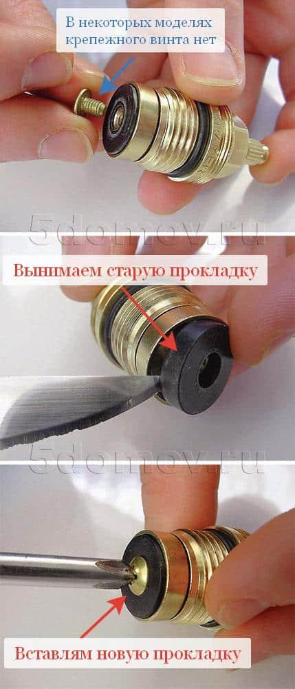 Замена прокладки кран-буксы
