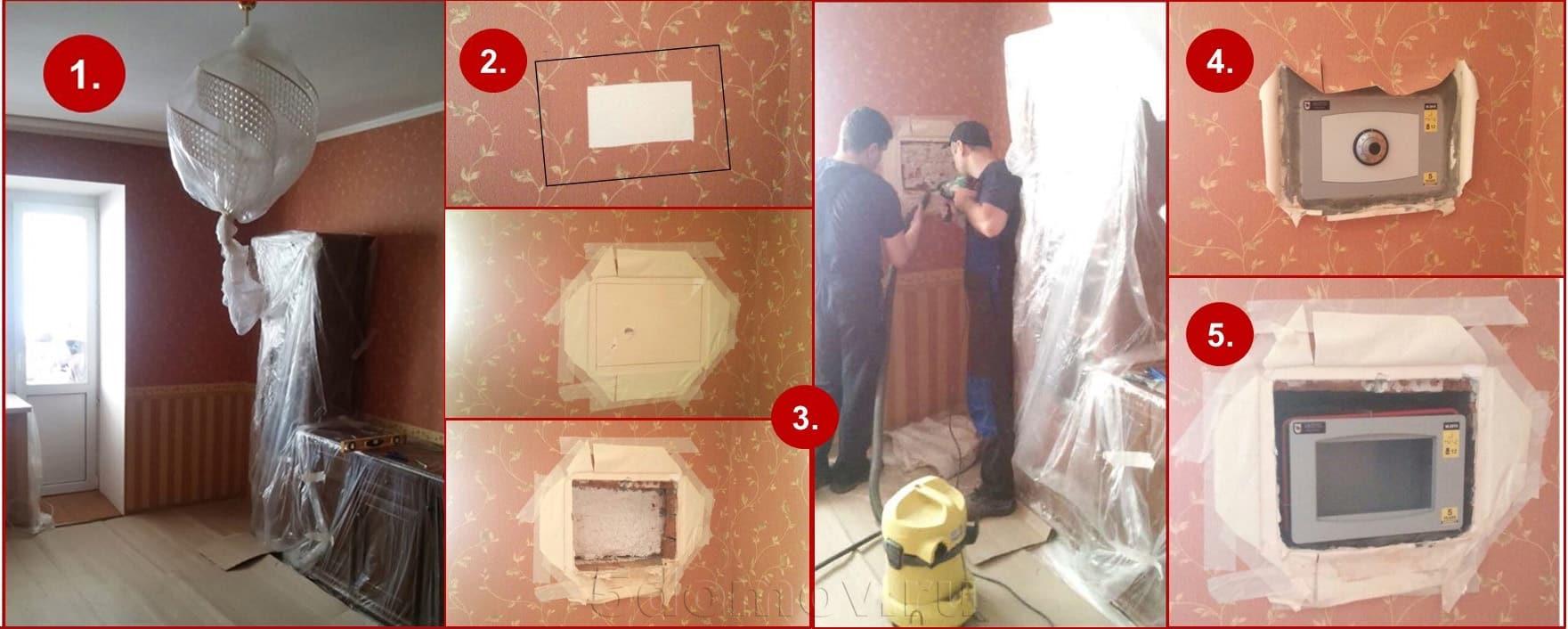 Установка сейфа в стену