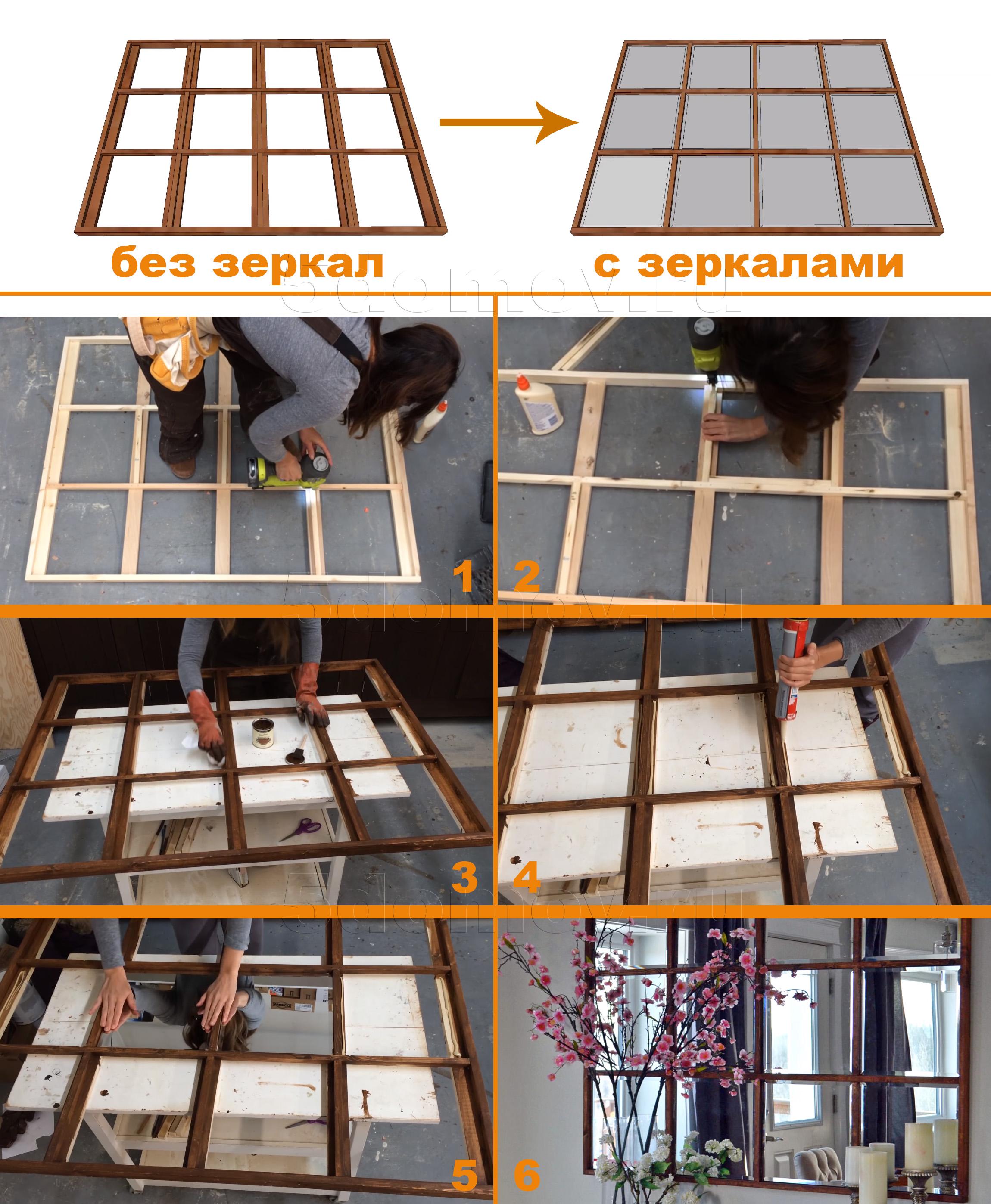 Фальш-окно из зеркала своими руками | Как сделать фальш-окно своими руками