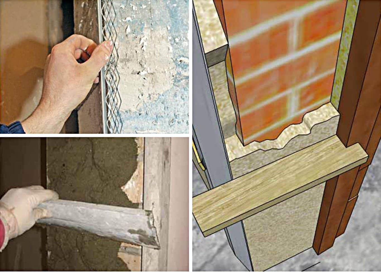 Как уменьшить дверной проем штукатуркой | Как уменьшить дверной проем: по ширине, по высоте, гипсокартоном, брусом, кирпичом