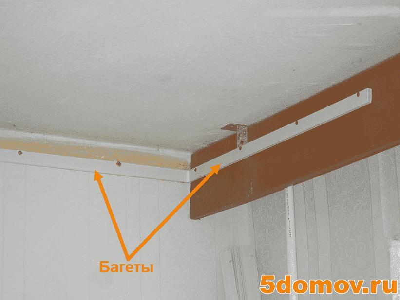 Основные материалы | Установка тканевых натяжных потолков: пошаговая инструкция монтажа своими руками