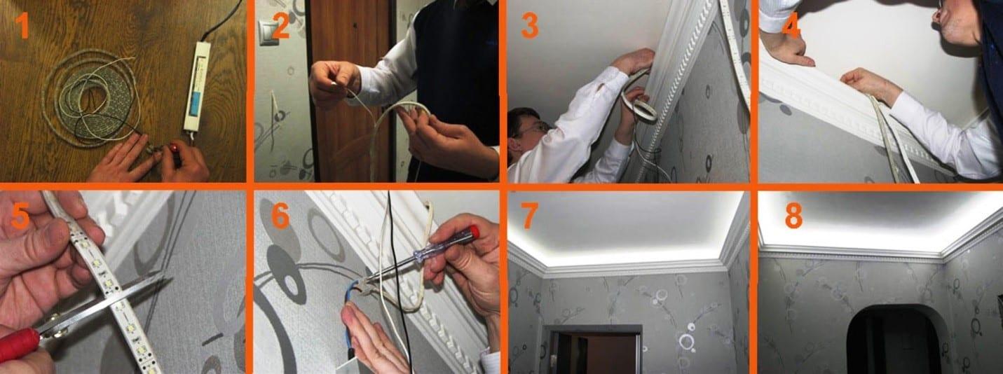 Как установить светодиодную ленту под натяжной потолок | Светодиодная лента под натяжным потолком